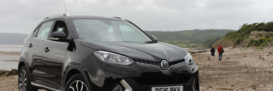 2017 MG GS Review